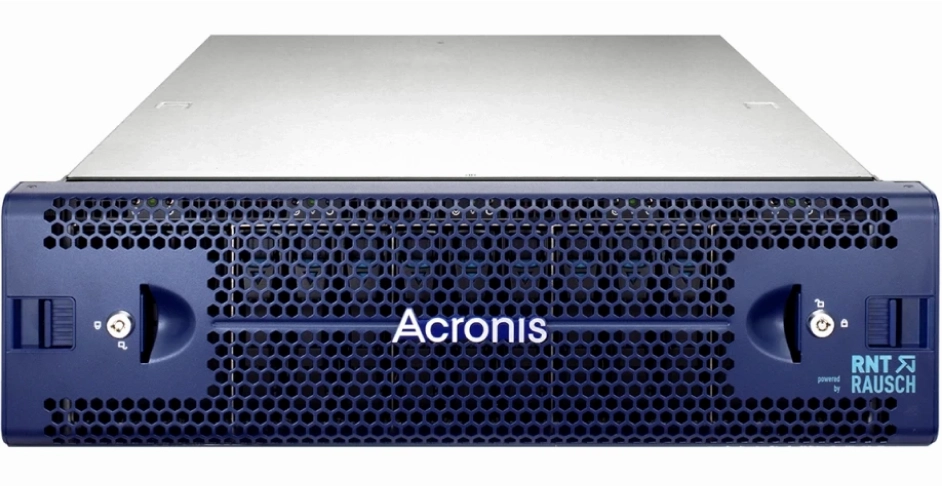 Acronis Cyber Appliance