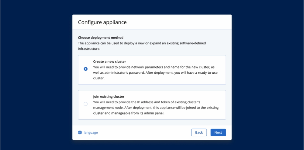 Starting to deploy Acronis Cyber Appliance